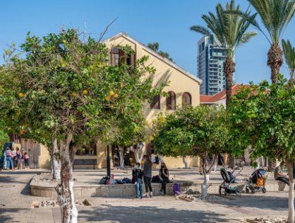 נווה צדק תל אביב